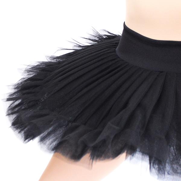 DAyuzo Todo para la Danza tienda en linea Dama Faldas TE2